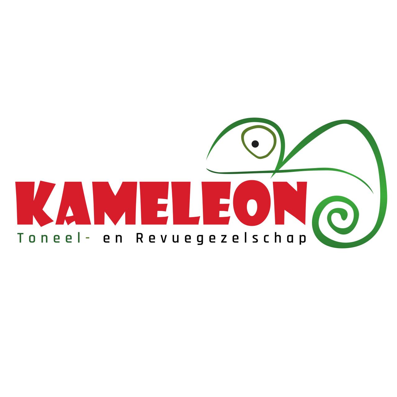 Kameleon logo png hd