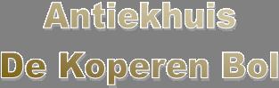 Logo Antiekhuis De Koperen Bol
